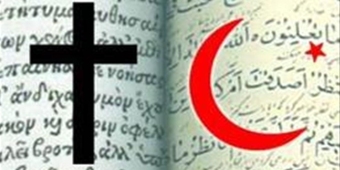 Islam, religione rivelata: ma da chi? Non dal nostro Dio!